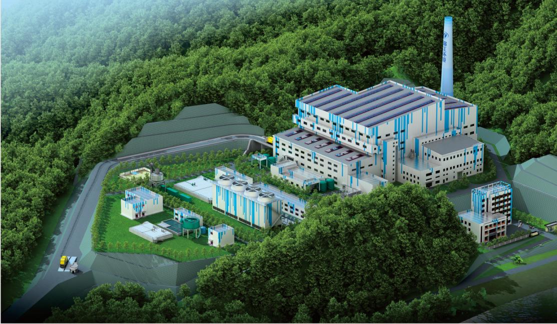 景德镇市乐平矿务局生活垃圾焚烧发电厂一期工程